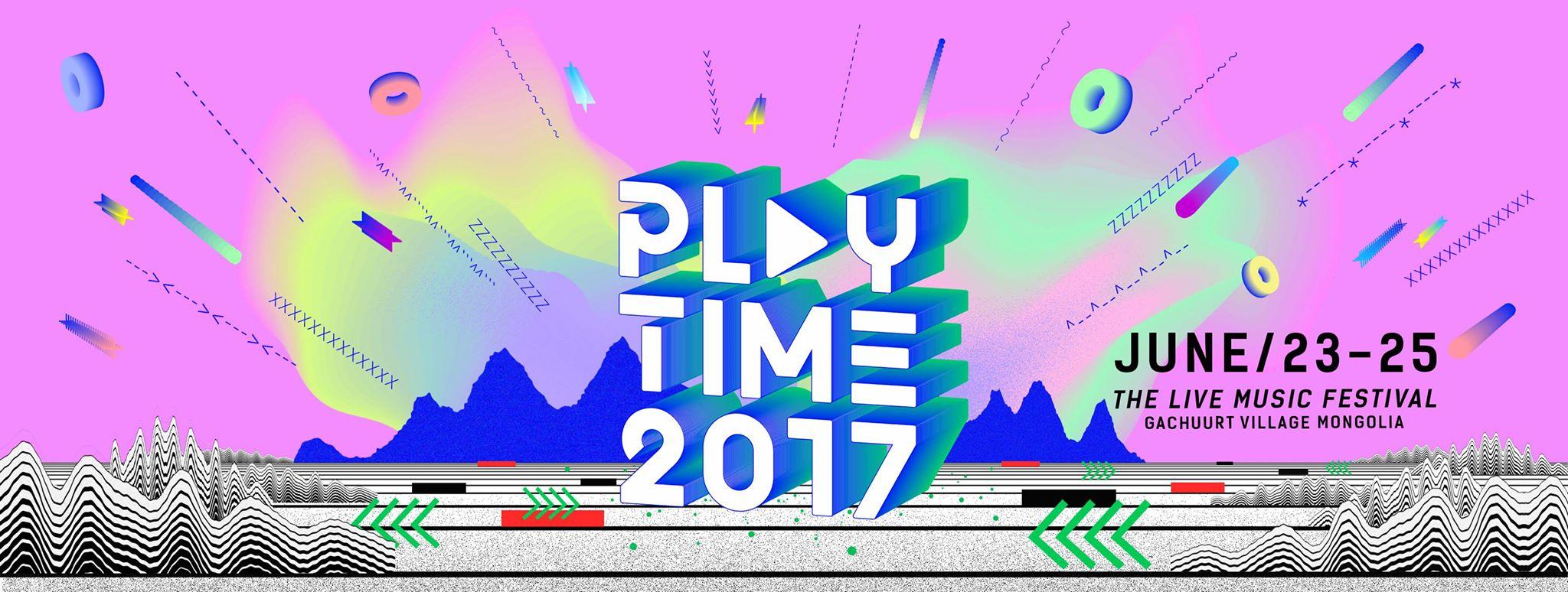 """""""PLAYTIME 2017"""" наадам 16 дахь жилдээ Монгол шилтгээнд болно"""